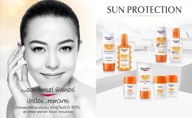 Eucerin Sun Fluid Mattifying Face SPF50+_1