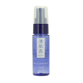 Kose Seikisho Perfect Cleansing Oil 40ml