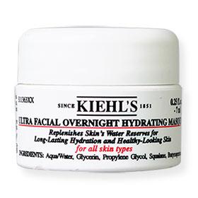 Kiehl's Ultra Facial Overnight Hydrating Masque 7ml