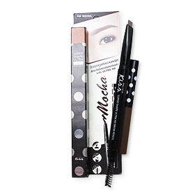Malissa Kiss Super Shape Ultra HD Brow Pencil #02 Mocha