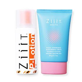 Set Ziiit P-Lotion 50ml & White Facial Whitening Moisturizng Cream 30g