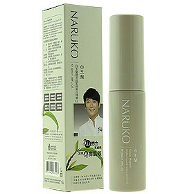 Naruko Magnolia Brightening and Firming Serum 30ml
