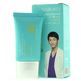 Naruko Apple Seed & Tranexamic Acid Spots BB Cream 25ml