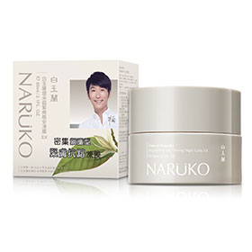 NARUKO Magnolia Brightening and Firming Night Gelly 60ml