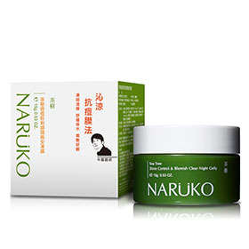 Naruko Tea Tree Shine Control & Blemish Clear Night Gelly 15g