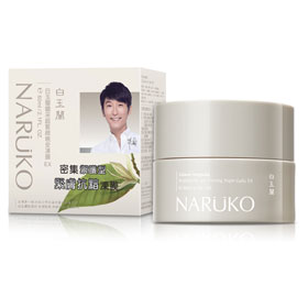 NARUKO Magnolia Brightening and Firming Night Gelly 80g