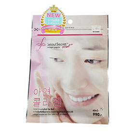 SeoulSecret Collagen Peptide Plus++ 1000mg