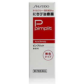 Shiseido Pimplit  Acne Remedy 15g