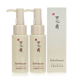 แพ็คคู่ Sulwhasoo Gentle Cleansing Oil (50ml x2)