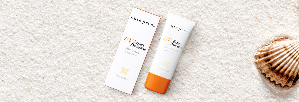 Cute Press UV Expert Protection Ultra Smooth SPF 50 PA+++   # Natural Beige (30g)