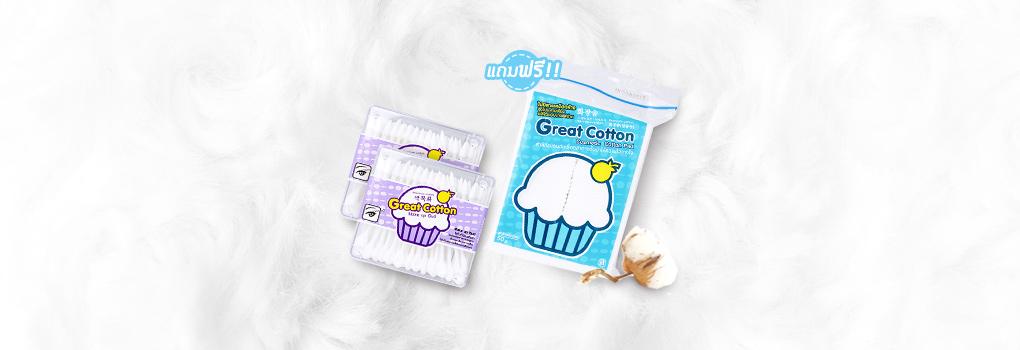 แพ็คคู่ Great Cotton Cosmetic Make Up Bud (75Pcsx2) Free Cosmetic Cotton Pad 50g