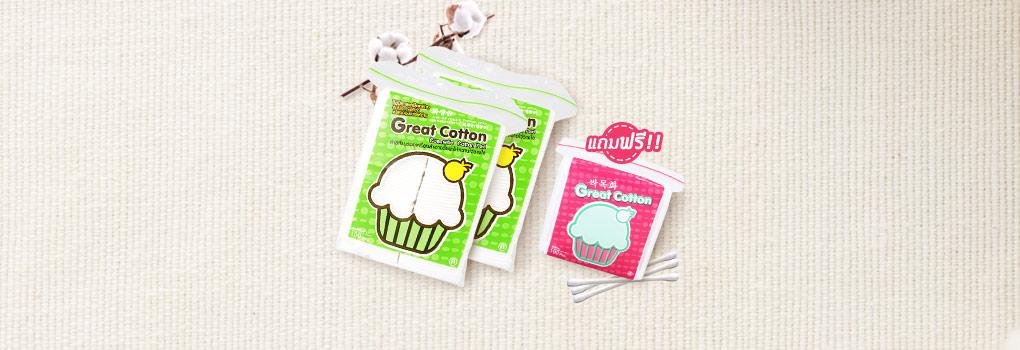 แพ็คคู่ Great Cotton Cosmetic Cotton Pad (100Pcsx2) Free Cotton Bud 1 Pack