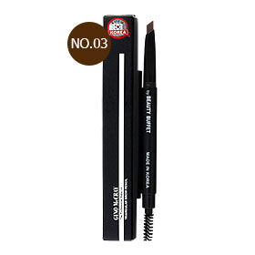 Beauty Buffet Gino McCray The Professional Make Up Triangular Brow Pencil #No.03 Brunette