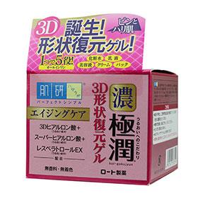 Hada Labo Koi-Gokujyun 3D Perfect Gel 100g