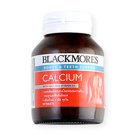 Blackmores Calcium With Natural Vitamin D3 (60 Tablets)
