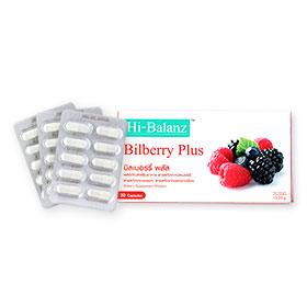 Hi-Balanz Bilberry Plus 30Tablets