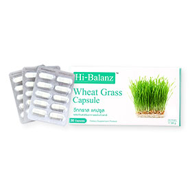 Hi-Balanz Wheat Grass Capsule 30Tablets (สินค้าหมดอายุ 2017/15/10)