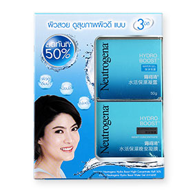 Neutrogena Hydro Boost Water Gel 50g Free Neutrogena Hydro Boost Night Concentrate 50g