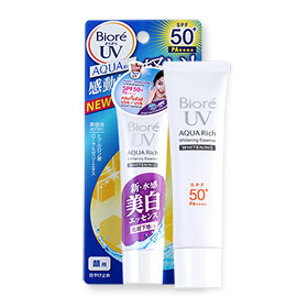 Biore UV Aqua Rich Whitening Essence SPF 50+/PA++++ 33ml