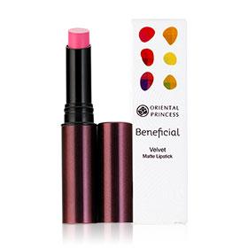 Oriental Princess Beneficial Velvet Matte Lipstick No.07 Symphony 2.2g
