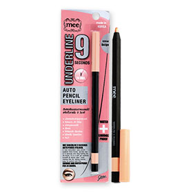 Mee Underline 9 seconds Auto Pencil Eyeliner #Glitter Beige