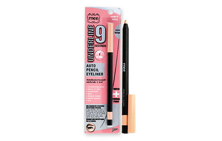 Mee Underline 9 seconds Auto Pencil Eyeliner #Glitter Beige
