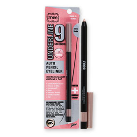 Mee Underline 9 seconds Auto Pencil Eyeliner #Glitter Nude