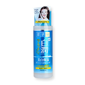 Hada Labo Arbutin Whitening Lotion 170ml
