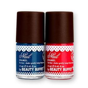 Beauty Buffet The Bakery Nail Enamel Set 2 Items (13ml x 2pcs) #S17 + S21