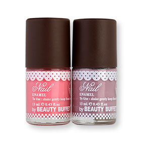 Beauty Buffet The Bakery Nail Enamel Set 2 Items (13ml x 2pcs) #Y98 + 71