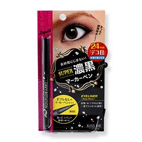 Kiss Me Heavy Rotation Marker Pen Eyeliner #Deep Black