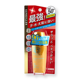 Kiss Me Sunkiller Perfect Strong Plus SPF50+/PA++++ 30ml