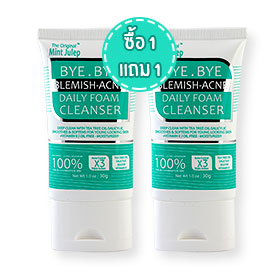 แพ็คคู่ Queen Helene Bye Bye Blemish-Acne Daily Foam Cleanser (30gx2pcs)
