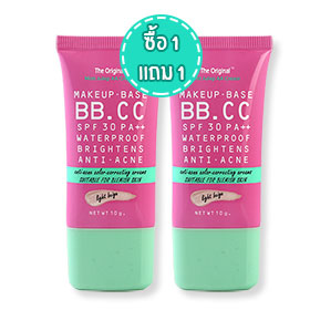 แพ็คคู่ Queen Helene Makeup-Base BB.CC SPF30 PA++ Waterproof Brightens Anti-Acne (10gx2pcs) #Light Beige