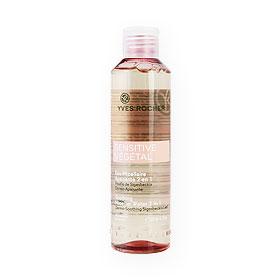 Yves Rocher Sensitive Vegetal Soothing Micellar Water 2 In 1 200ml