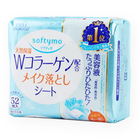 Kose Softymo Collagen Makeup Remover Sheet 52 sheets