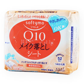 Kose Softymo Q10 Makeup Remover Sheet 52 sheets