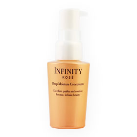 Kose Infinity Deep Moisture Concentrate 15ml