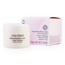 Shiseido Replenishing Body Cream Firms And Smoothes 45ml