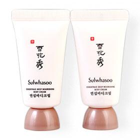 แพ็คคู่ Sulwhasoo Essentrue Deep Nourishing Body Cream (15mlx2pcs)