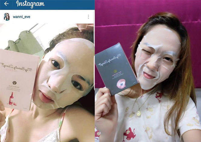 แพ็คคู่ My Beauty Diary Royal Jelly Mask_4