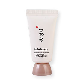 Sulwhasoo Essentrue Deep Nourishing Body Cream 15ml