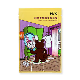 Naruko NRK Arbutin Intense Brightening Mask 1pcs