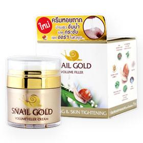 Bm.B Snail Gold Volume Filler 50g