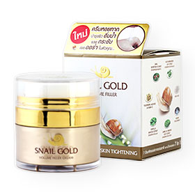 Bm.B Snail Gold Volume Filler 15g