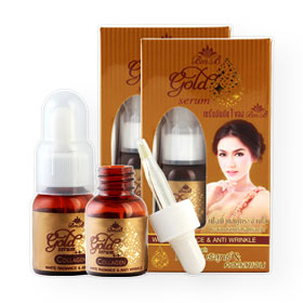 แพ็คคู่ Bm.B Gold Serum++ Collagen (20mlx2)