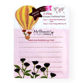 My Beauty Diary 2 Step Mask Series Europe Clarifying Pack 1 Sheet(สินค้านี้ไม่ร่วมรายการซื้อ 2 ชิ้นฟรีค่าจัดส่ง)