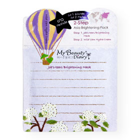 My Beauty Diary 2 Step Mask Series Asia Brightening Pack 1 Sheet(สินค้านี้ไม่ร่วมรายการซื้อ 2 ชิ้นฟรีค่าจัดส่ง)