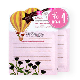 ซื้อ 1 ฟรี 1 My Beauty Diary 2 Step Mask Series Europe Clarifying Pack 2 Sheets