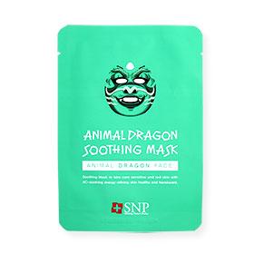 SNP Animal Dragon Soothing Mask 1 Sheet(สินค้านี้ไม่ร่วมรายการซื้อ 2 ชิ้นฟรีค่าจัดส่ง)